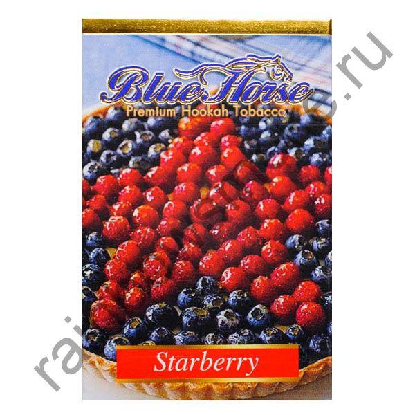 Blue Horse 50 гр - Starberry (Ягодная Звезда)