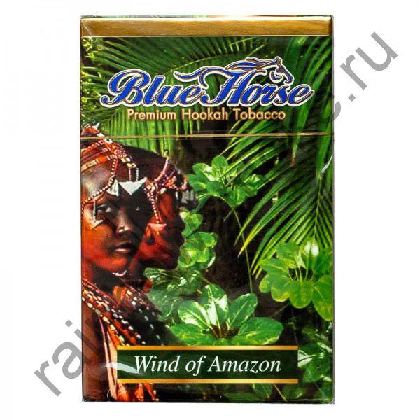 Blue Horse 50 гр - Wind of Amazon (Ветер Амазонки)