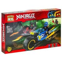 КОНСТРУКТОР NINJAGO MASTERS OF SPINJITZU 267 ДЕТАЛЕЙ