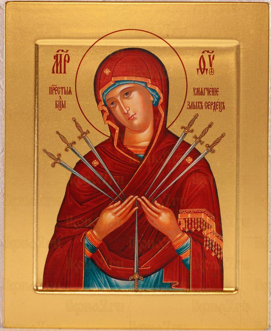 Умягчение злых сердец  икона Божией Матери