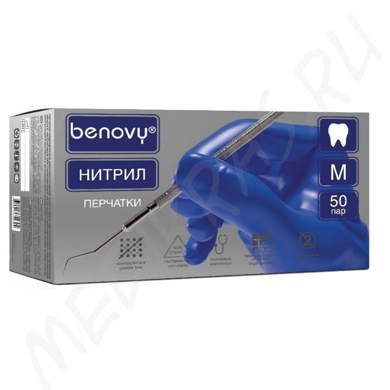Перчатки BENOVY Dental Formula MultiColor смотровые нитриловые нестерильные текстурированные на пальцах неопудренные M фиолетово-голубые