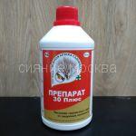 preparat-30-plyus-500-ml