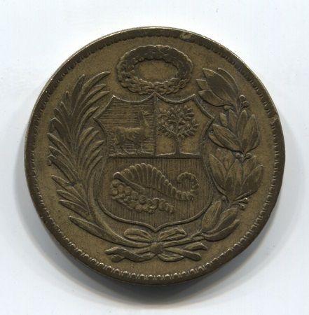 1 соль 1947 года Перу