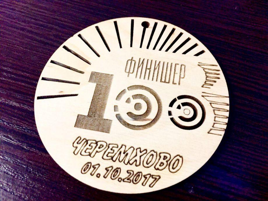Деревянная медаль круглая простая