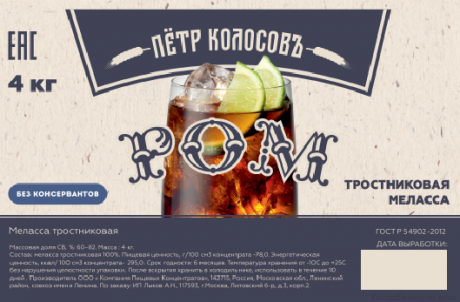 Меласса тростниковая Пётр КолосовЪ «Ром», 4 кг