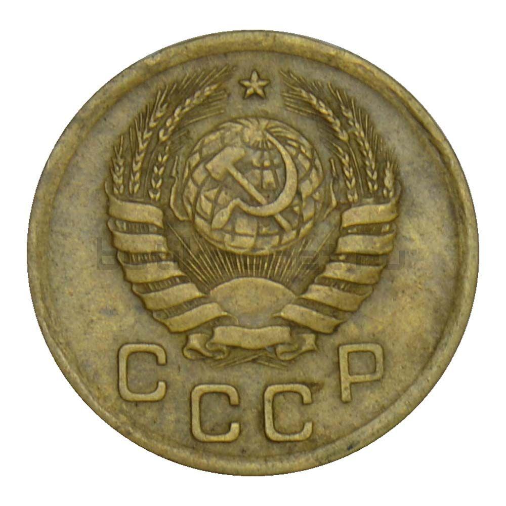 1 копейка 1939 VF