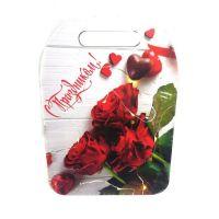 Разделочная доска сувенирная С ПРАЗДНИКОМ (рисунок Розы)