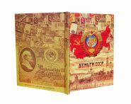 НАБОР 1 3 5 10 25 50 рублей 1961 UNC ПРЕСС.КОЛЛЕКЦИОННОЕ ИЗДАНИЕ
