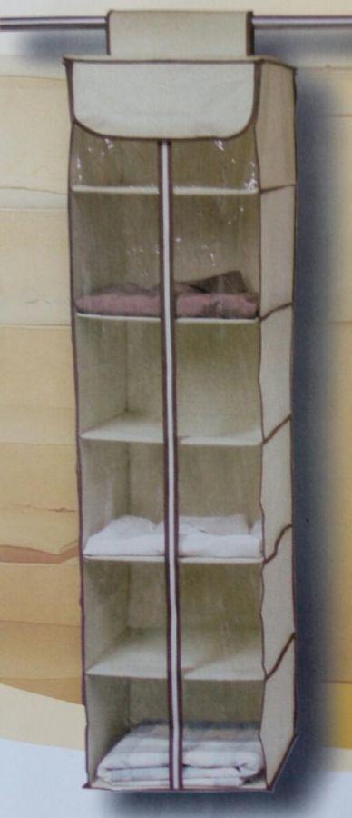 Подвесной кофр на 6 полок с молнией Prganizador Ropa C, 30х30х120 см