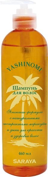 Yashinomi Шампунь для волос с маракуйей и дыней  460 мл.