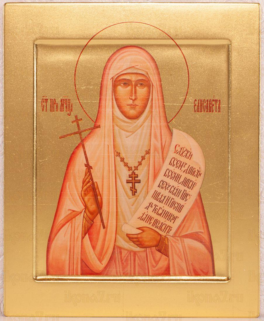 Елизавета Праведная
