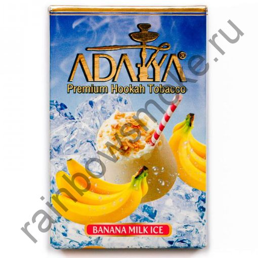 Adalya 50 гр - Banana-Milk-Ice (Банан с молоком и льдом)