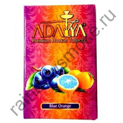 Adalya 50 гр - Blue-Orange (Апельсин с черникой)