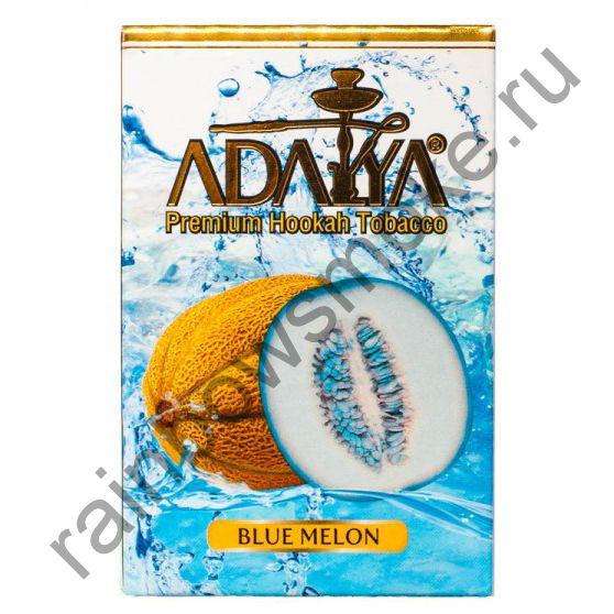 Adalya 50 гр - Blue Melon (Голубая Дыня)