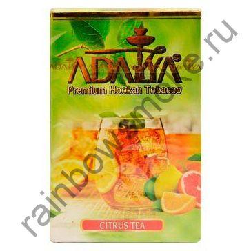 Adalya 50 гр - Citrus Tea (Цитрусовый чай)
