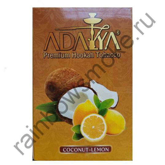 Adalya 50 гр - Coconut Lemon (Кокос с лимоном)