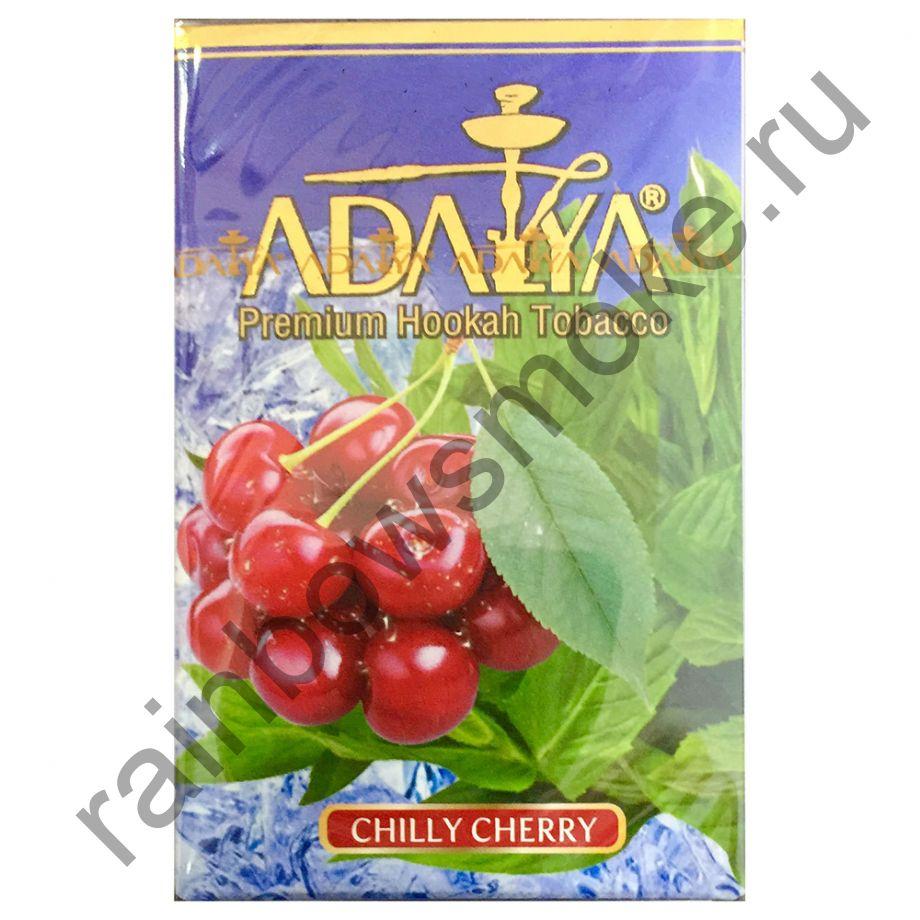 Adalya 50 гр - Chilly Cherry (Пряная вишня)
