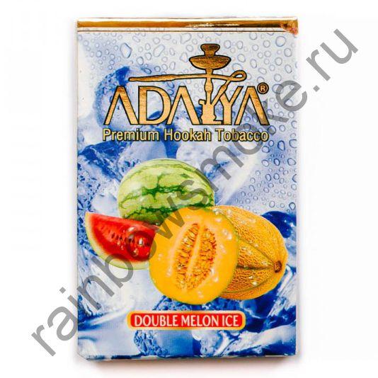 Adalya 50 гр - Double Melon Ice (Ледяной арбуз с дыней)