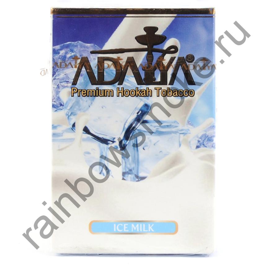 Adalya 50 гр - Ice Milk (Ледяное молоко)