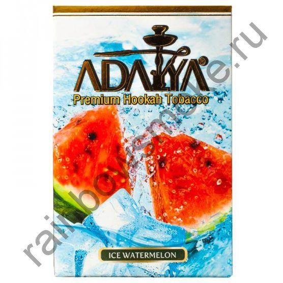 Adalya 50 гр - Ice Watermelon (Ледяной Арбуз)