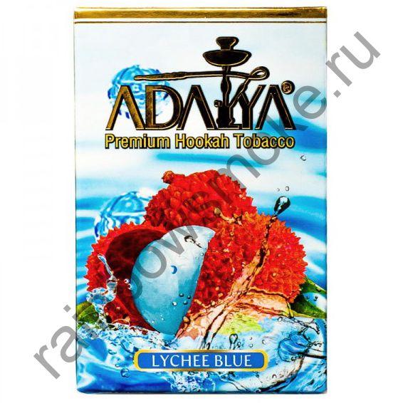 Adalya 50 гр - Lychee Blue (Личи с черникой)