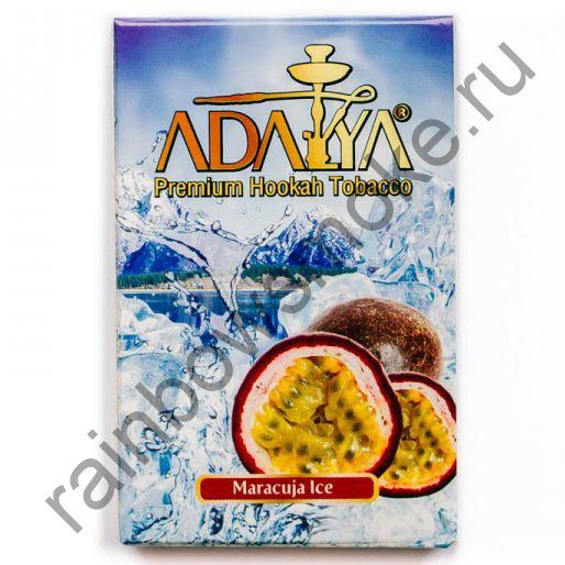 Adalya 50 гр - Maracuja Ice (Ледяная маракуйя)