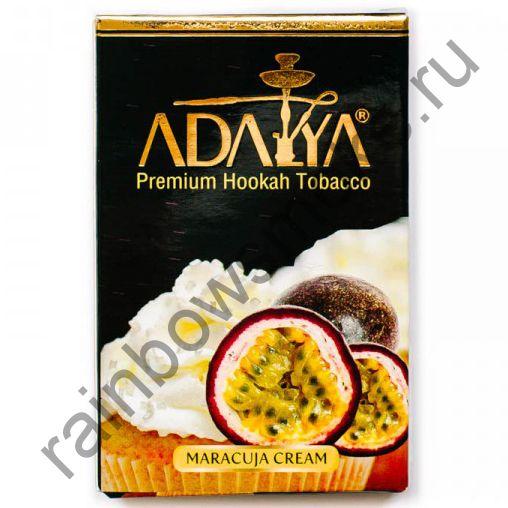 Adalya 50 гр - Maracuja Cream (Маракуйя с кремом)