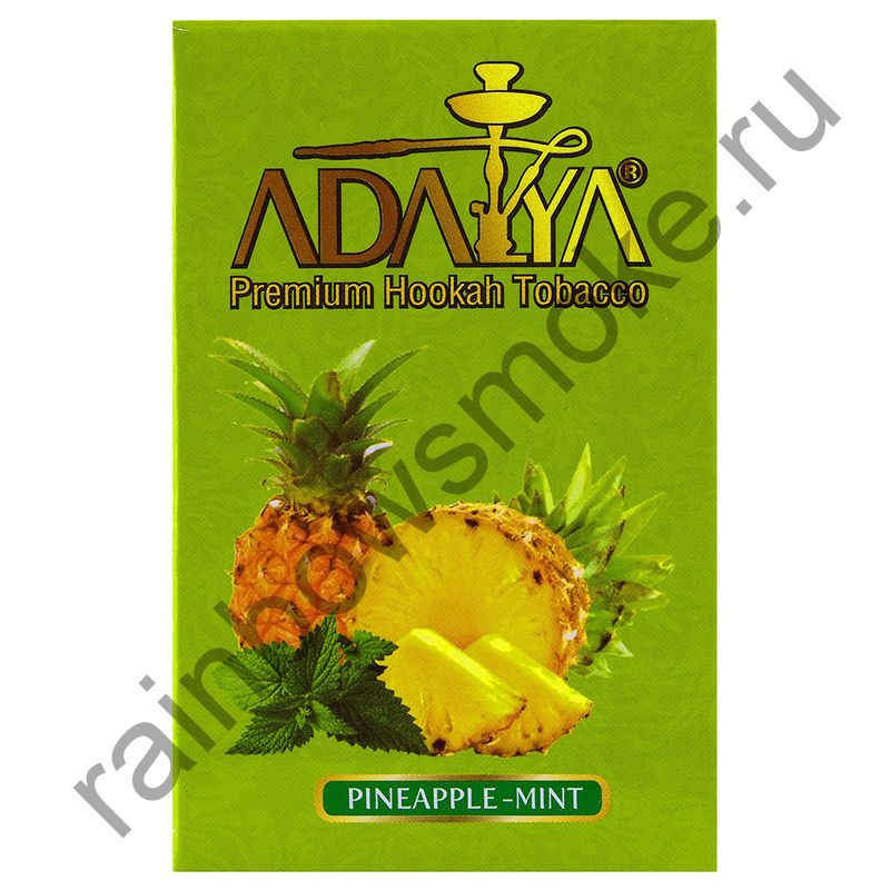 Adalya 50 гр - Pineapple-Mint (Ананас с мятой)