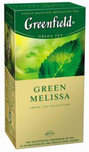 Çay Greenfield Green Melissa 25 ədəd