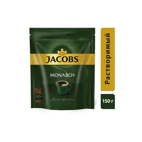 Kofe Jacobs Monarch 130 qr (paket)