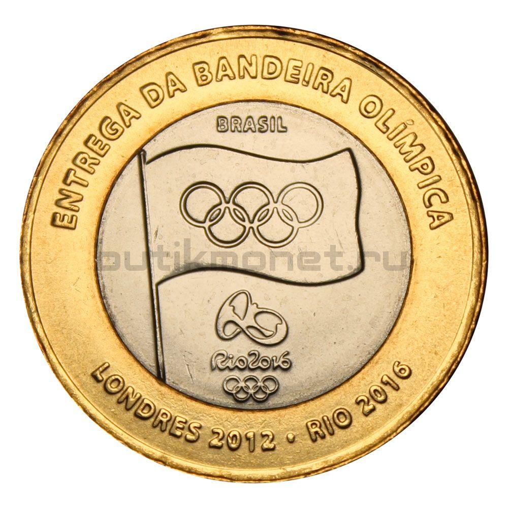 1 реал 2012 Бразилия Эстафета передачи олимпийского флага Рио 2016