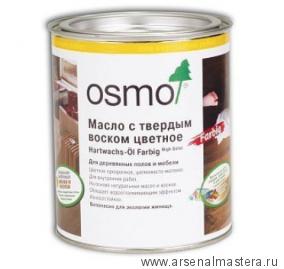 Цветное масло с твердым воском Osmo Hartwachs-Ol Farbig слабо пигментированное 3040 Белое, 0,125л