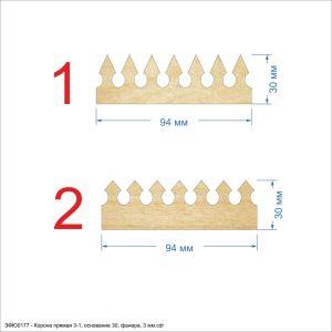 `Шаблон ''Корона прямая 3-1, основание 30'' , фанера 3 мм