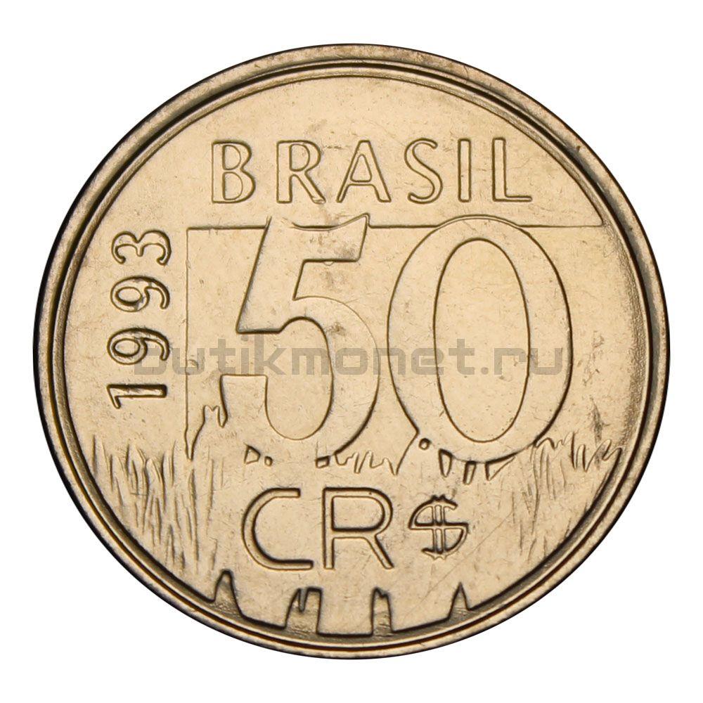 50 крузейро реал 1993 Бразилия