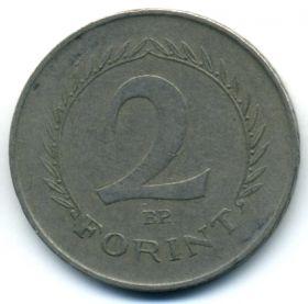 Венгрия 2 форинта 1958