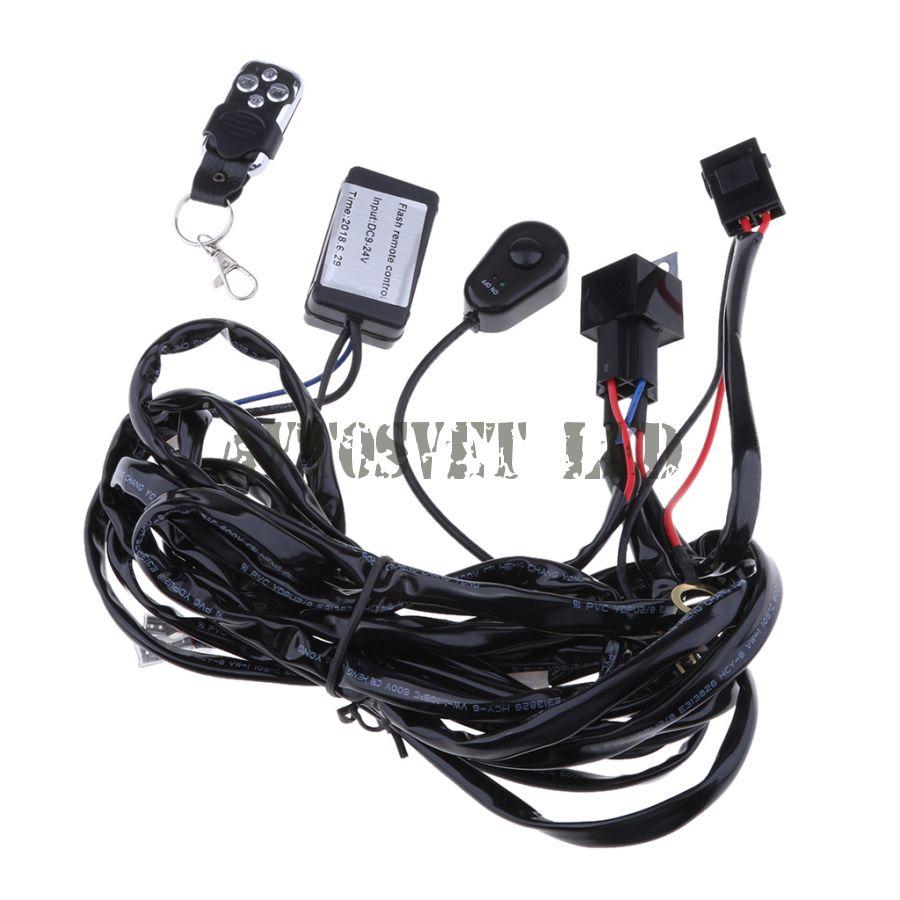Комплект проводов на 2 подключения ASP-600 2C на 600 Вт с пультом управления