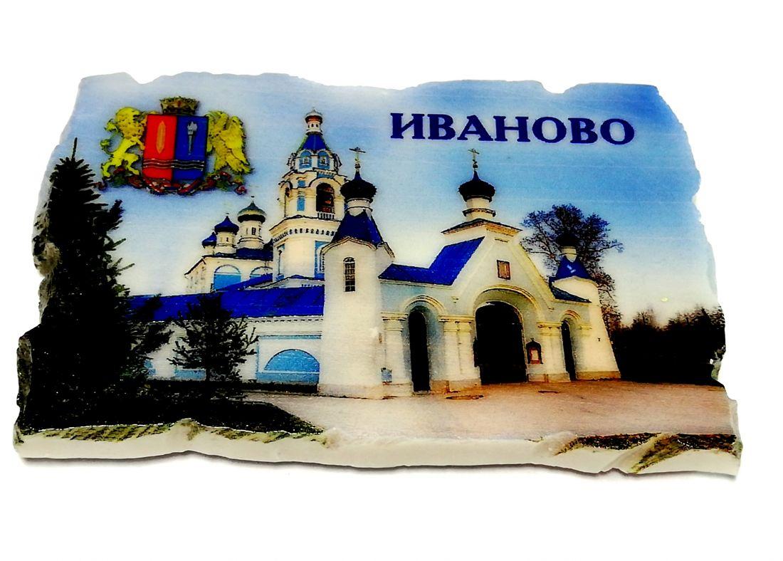 Магнит Иваново