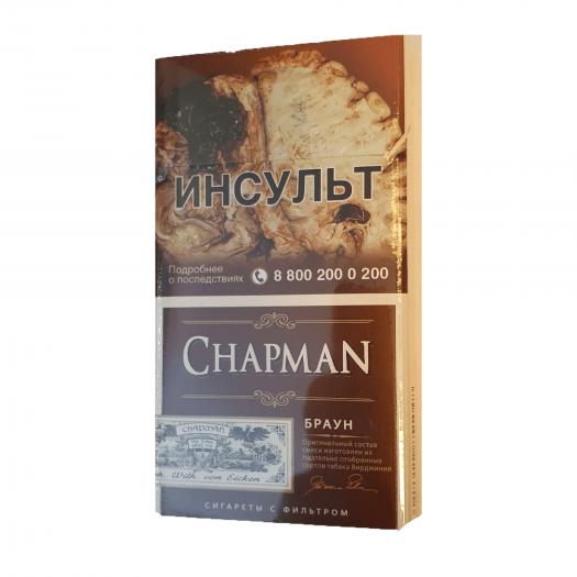 Chapman SS BROWN