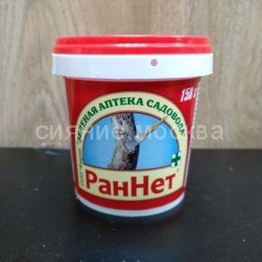 Садовая паста РанНет, 150 г