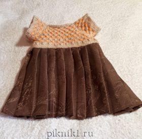 Платье для зайки Ми 34см
