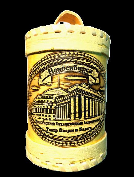 Берестяной туесок с мёдом Донниковым, 500гр