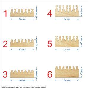 Шаблон ''Корона прямая 4-1, основание 30 мм'' , фанера 3 мм (1уп = 5шт)