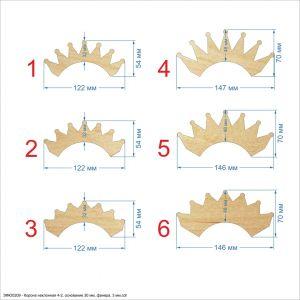 Шаблон ''Корона наклонная 4-2, основание 30 мм'' , фанера 3 мм (1уп = 5шт)