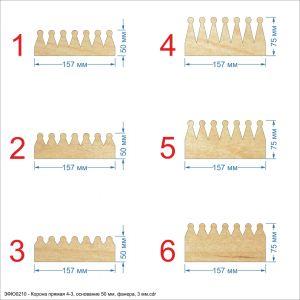 Шаблон ''Корона прямая 4-3, основание 50 мм'' , фанера 3 мм (1уп = 5шт)