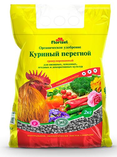 """Удобрение органическое Куриный перегной """"Florizel"""", 2кг"""