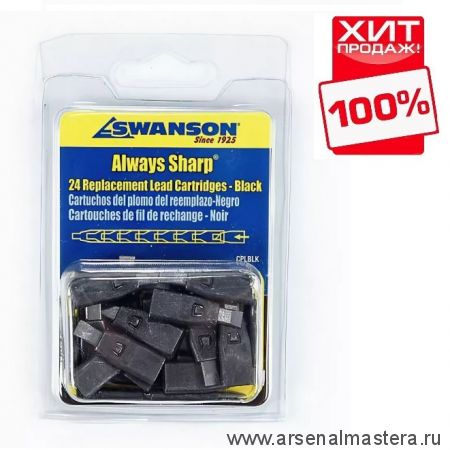 Грифели для карандаша Swanson Always Sharp 24 шт ЧЕРНЫЕ CPLBLK М00008600 ХИТ!