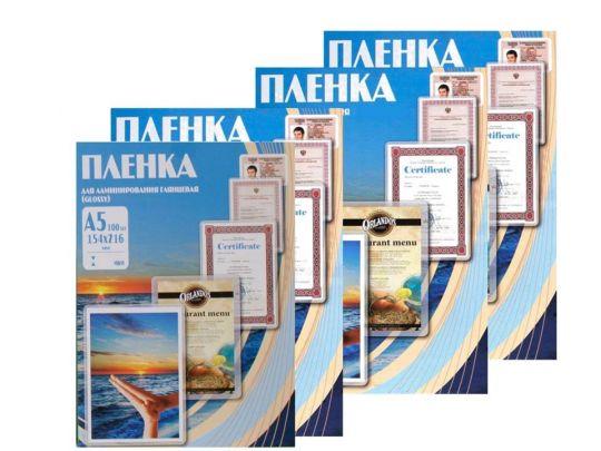 Пленка для ламинирования Office Kit А5, 154х216
