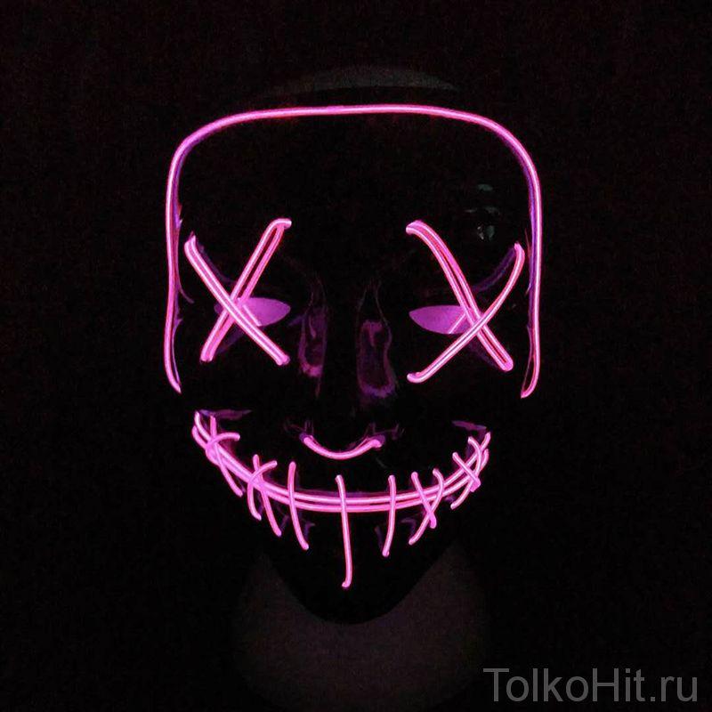 Неоновая маска Судная ночь Розовый
