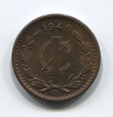 1 сентаво 1946 года Мексика AUNC