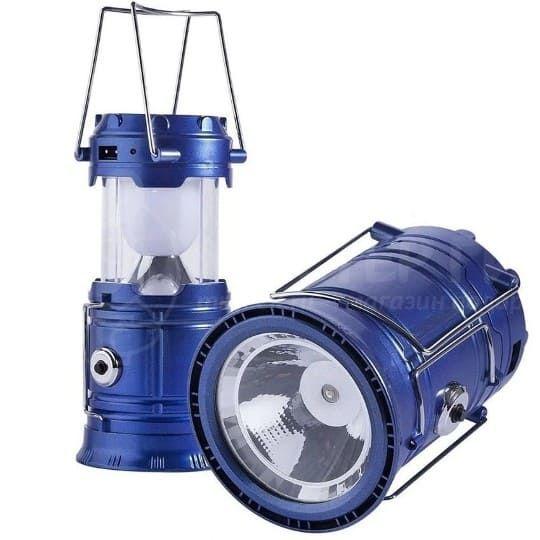 Складной кемпинговый фонарь 3 в 1, 12 см, синий